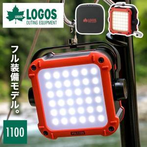 ロゴス LOGOS パワーストックランタン1100・フルコンプリート キャンプ アウトドア ライト 照明 LED 収納ポーチ付き|waraku-neiro