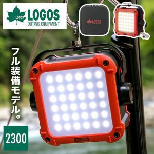 ロゴス LOGOS パワーストックランタン2300・フルコンプリート キャンプ アウトドア ライト 照明 LED 収納ポーチ付き|waraku-neiro