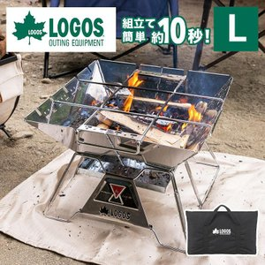 ロゴス LOGOS LOGOS the ピラミッドTAKIBI L キャンプ アウトドア 焚き火 グリル 簡単組み立て|waraku-neiro