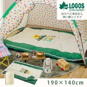 ロゴス LOGOS はらぺこあおむし 添い寝シュラフ・2  はらぺこあおむし とLOGOSがコラボ  添い寝ができる広々サイズ|waraku-neiro