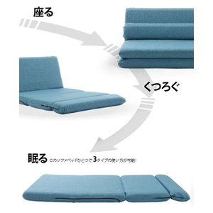 【送料無料】カバーリングソファベッド「MORIITO」カバー洗濯可能 選べる6色 ソファベッド -サンプル|waraku-neiro|03