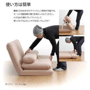 【送料無料】カバーリングソファベッド「MORIITO」カバー洗濯可能 選べる6色 ソファベッド -サンプル|waraku-neiro|04