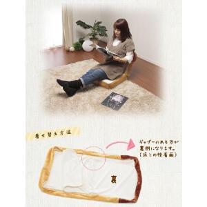【代引不可】送料無料!「食パン座椅子専用カバー」トーストも!|waraku-neiro|05