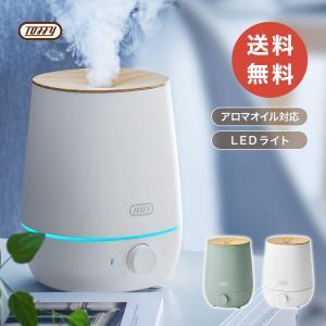 Toffy 加湿器 アロマオイル 抗菌 おしゃれ 加湿 アロマ対応 LED ライト かわいい シンプル 大容量タンク waraku-neiro