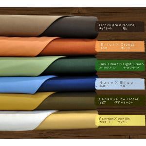 マルチカバー リバーシブル無地カラー マルチカバー 正方形大判:200×200cm 日本製 マルチクロス|waraoha|02