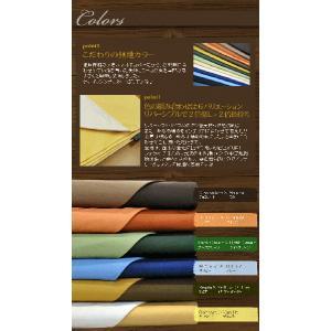 マルチカバー リバーシブル無地カラー マルチカバー 正方形大判:200×200cm 日本製 マルチクロス|waraoha|04