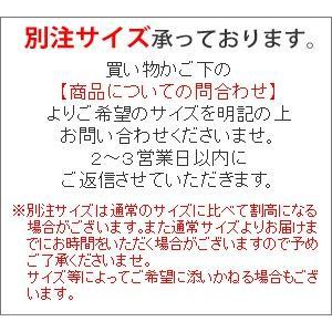 枕カバー 43×63 ストライプサテン スペシャル・ピロケース(枕カバー) M:43×63cm(ファスナー式) 2M|waraoha|03