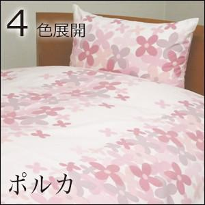 ポルカ・掛け布団カバー ダブル:190×210cm 日本製|waraoha