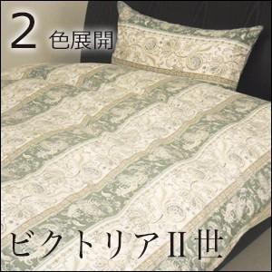 ビクトリア2世・敷き布団カバー シングル:105×205cm 日本製|waraoha