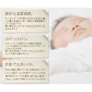 枕カバー 43×63 パイル&ダブルガーゼ・ピロケース(枕カバー) M:43×63cm(ファスナー式)|waraoha|03