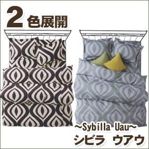 シビラ ウアウ(sybilla)・掛け布団カバー シングル:150×210cm 日本製|waraoha
