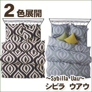 シビラ ウアウ(sybilla)・掛け布団カバー セミダブル:170×210cm 日本製|waraoha