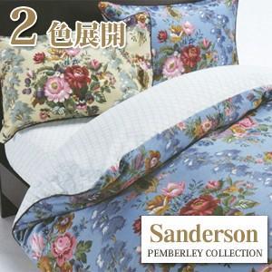 西川 サンダーソン・SD001(Sanderson)・掛け布団カバー シングル:150×210cm|waraoha
