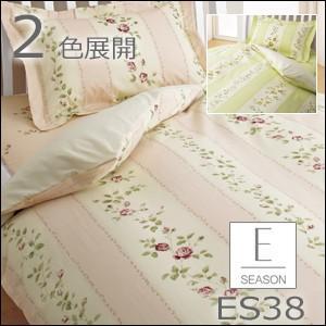 西川 イーシーズン ES38(E-SEASON)・敷き布団カバー シングル:105×205cm 日本製|waraoha