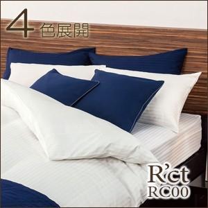 ボックスシーツ ダブル 西川リビング ルクト 〜R'ct〜 (RC00) 140×200×36cm|waraoha