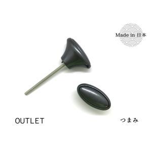 つまみ 取っ手 下り/チャームつまみ 日本製 アウトレット(レターパック対応)|warrange