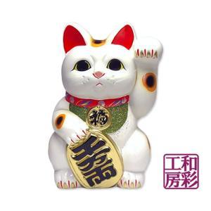 【開運招福縁起】常滑焼 小判招き猫8号「白/左手招き」|wasai-kobo