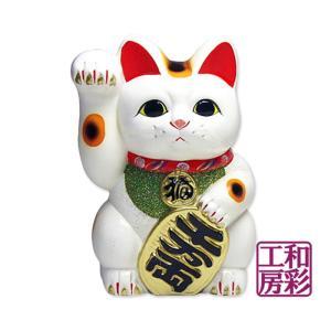 【開運招福縁起】常滑焼 小判招き猫8号「白/右手招き」|wasai-kobo