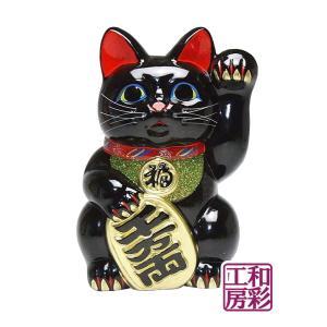 【開運招福縁起】常滑焼 小判招き猫8号「黒/左手招き」|wasai-kobo