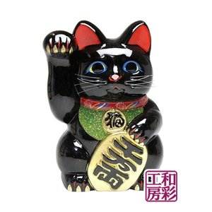 【開運招福縁起】常滑焼 小判招き猫8号「黒/右手招き」|wasai-kobo