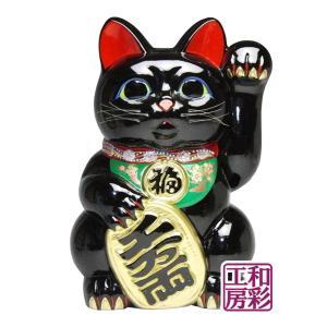 【開運招福縁起】常滑焼 小判招き猫10号「黒/左手招き」|wasai-kobo