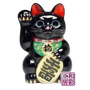 【開運招福縁起】常滑焼 小判招き猫10号「黒/右手招き」|wasai-kobo