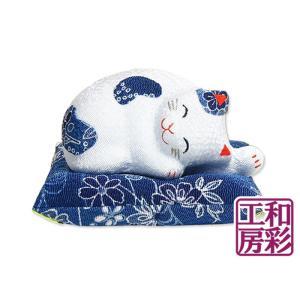 ちりめん細工「 藍/居眠り 招き猫」|wasai-kobo
