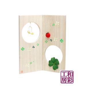 ちりめん細工の桐屏風「四葉のクローバー」|wasai-kobo