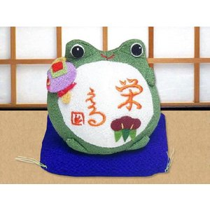 和ぐるみ福良(ふっくら)かえる「栄える」(座布団付き)|wasai-kobo
