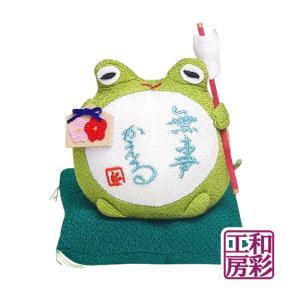 和ぐるみ福良(ふっくら)かえる「無事かえる」(座布団付き)|wasai-kobo