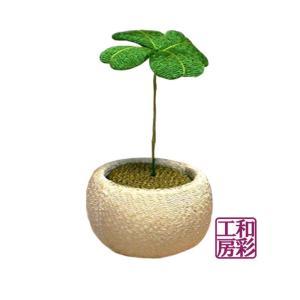 ちりめん細工『鉢植四葉のクローバー』|wasai-kobo