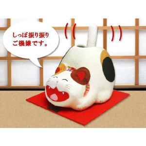 ゆらゆらソーラー「しっぽ振り振り 笑福猫」|wasai-kobo