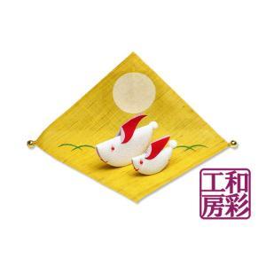 ちりめん細工「ゆらりん親子うさぎ」 リュウコドウ 和雑貨 置物|wasai-kobo