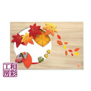 桐衝立飾り「ちりめん 秋・紅葉」 リュウコドウ 和雑貨 置物|wasai-kobo