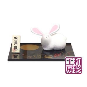 ちりめん細工「蒔絵 白うさぎ」 リュウコドウ 和雑貨 置物|wasai-kobo