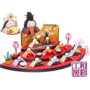 雛人形 ひな人形「優しい笑顔のわらべ雛10人揃い 扇面三段飾り」rh57s コンパクト ひな祭り お雛様 リュウコドウ【和彩工房 限定オリジナル仕様】|wasai-kobo
