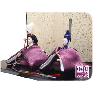 雛人形 ひな人形「友禅ちりめん極上琴音雛」rh155 コンパクト 収納/リュウコドウ|wasai-kobo