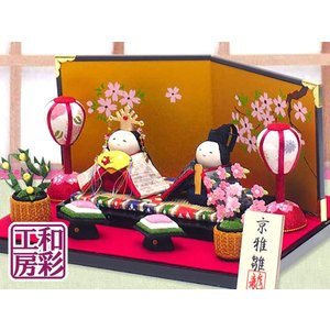 雛人形 ひな人形「優しい笑顔のわらべ雛 親王飾り」rh295s コンパクト リュウコドウの画像