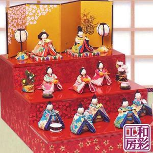 雛人形 ひな人形「彩り友禅雛 十人揃い 三段飾り」rh296s コンパクト お雛様 収納 リュウコドウ【和彩工房 限定オリジナル仕様】|wasai-kobo