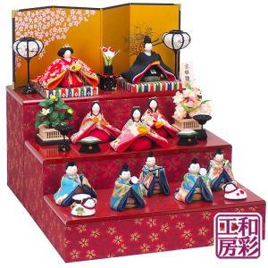 雛人形 ひな人形「高級バージョン 彩り友禅雛 十人揃い 三段飾り」rhs296 コンパクト お雛様 収納 リュウコドウ|wasai-kobo
