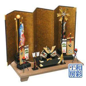 五月人形「端午の節句 兜 こいのぼり 飾りセット」ri140