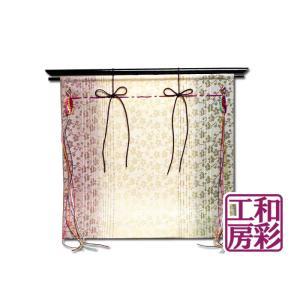 「正絹 三段ボカシ几張」39|wasai-kobo