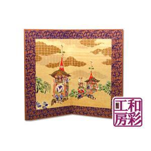 西陣金襴屏風「京錦織/祇園祭 鉾」(英語解説書付)|wasai-kobo
