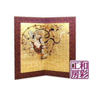 西陣金襴屏風「京錦織/雷神」(英語解説書付)|wasai-kobo
