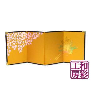 箔彩 4曲金屏風「花車/15h」|wasai-kobo