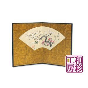 2曲小箔屏風「春の訪れ/20hx15」|wasai-kobo