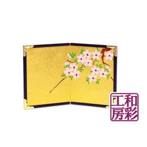 2曲金屏風「金雲さくら/9h」|wasai-kobo