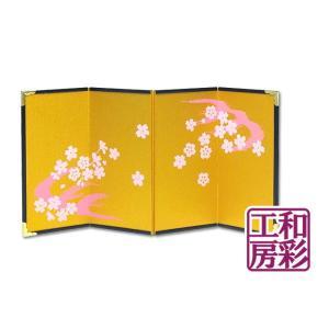 箔彩 4曲金屏風「流水さくら/15h」|wasai-kobo