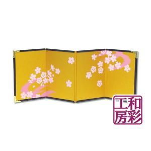 箔彩 4曲金屏風「流水さくら/11h」|wasai-kobo