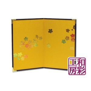 箔彩 4曲金屏風「桜ちらし/17.5h」|wasai-kobo